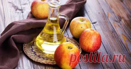 Яблочный уксус — натуральный продукт, мощное действие которого не вызывает сомнений. В составе ароматного уксуса содержится множество биологически активных веществ, способных убивать микробы и вредоносные бактерии. В южных странах, где […]