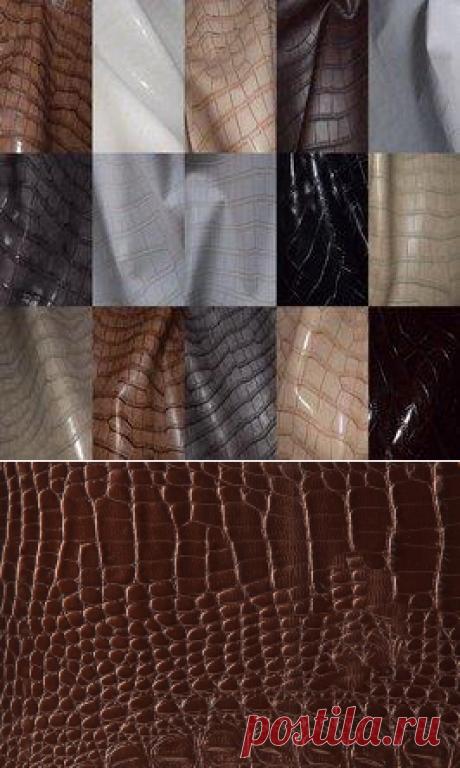 Искусственная кожа для мебели – купить искусственную кожу по низким ценам в Москве