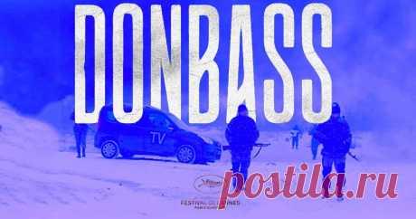 5 сильных фильмов про войну на Донбассе И российского, и украинского производства.
