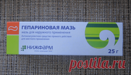 Сосудистые препараты для улучшения кровообращения в ногах: список - ПолонСил.ру - социальная сеть здоровья - медиаплатформа МирТесен