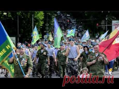 Хабаровские десантники выступили против Путина