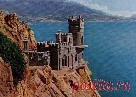 Загадки Крыма