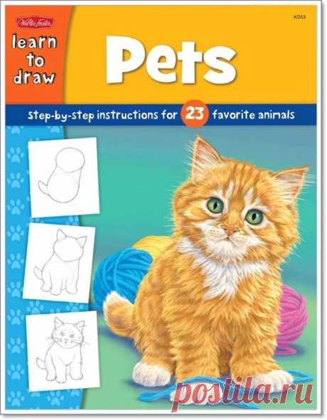 Рисуем животных — Сделай сам, идеи для творчества - DIY Ideas