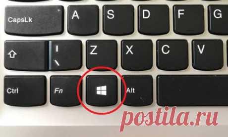 Список полезных сочетаний клавиш, который точно пригодится любому пользователю Windows