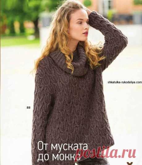 Женский пуловер с обьемным воротником хомутом Коричневый пуловер с рельефным узором. Пуловер в стиле оверсайз спицами с описанием и схемами