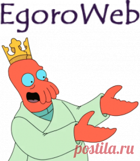 EgoroWeb - Создание CRM | создание сайтов | настройка Zoho/bitrix | эгоровеб