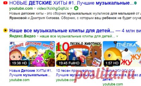 наше все музыкальные клипы для детей анна яранова без перерыва — Яндекс: нашлось 127млнрезультатов