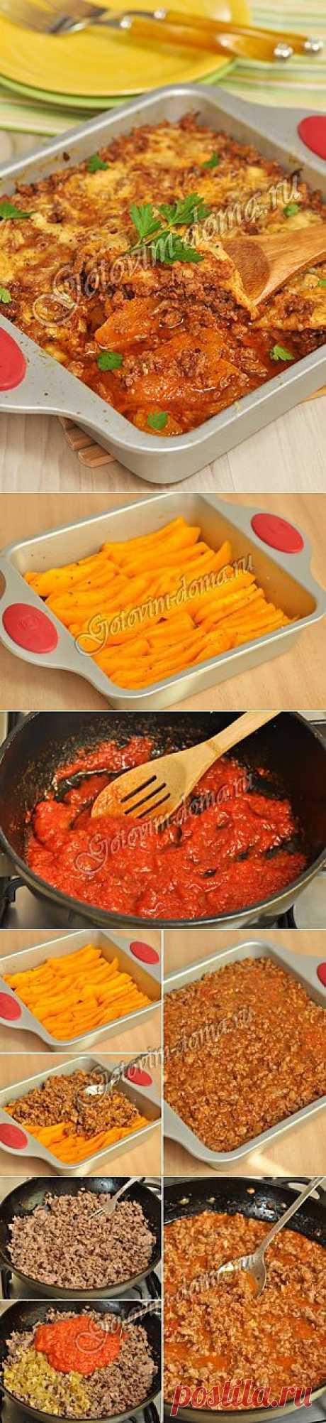 Рецепт: Ломтики тыквы, запеченные с мясным фаршем и томатами
