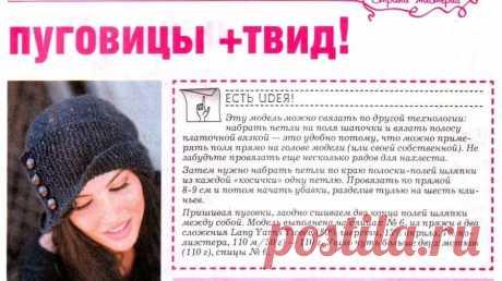 шляпка робин описание: 6 тыс изображений найдено в Яндекс.Картинках
