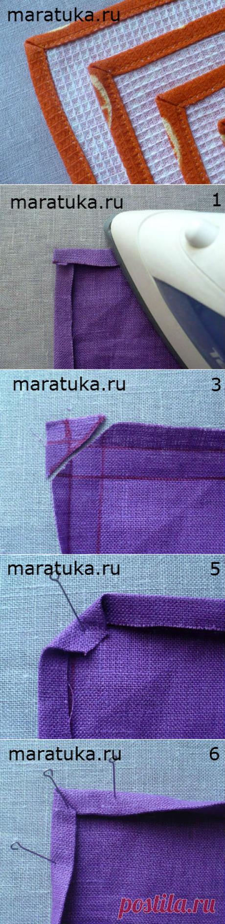 Красивая обработка прямого угла срезов ткани — Сделай сам, идеи для творчества - DIY Ideas