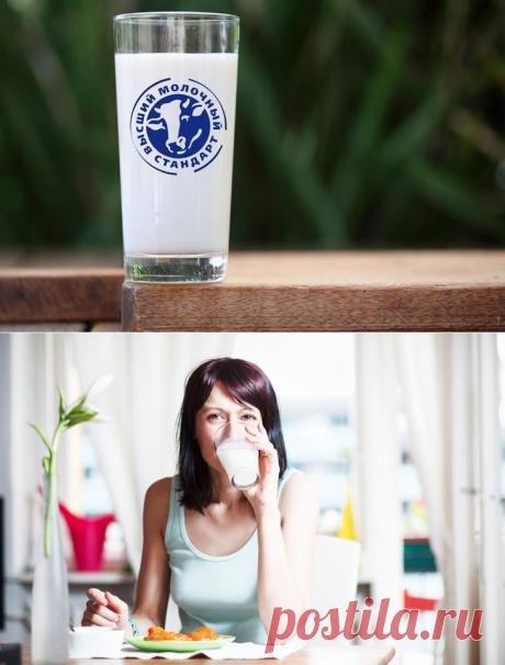 Молоко в разных культурах