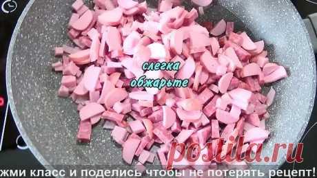 Солянка - Рецепт Пальчики Оближешь
