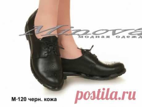 31f93419620e Елена Холопова сайты оптовых покупок · Пост! Спасибо. 1style.com.ua. Купить  оптом женские туфли от производителя в Украине. Женские кожаные туфли оптом.