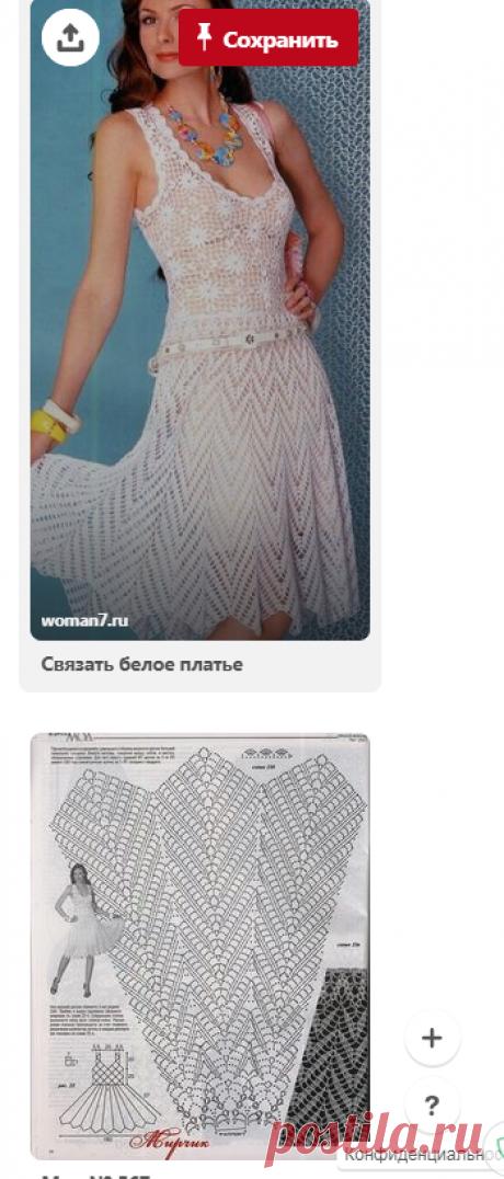 (424) Pinterest