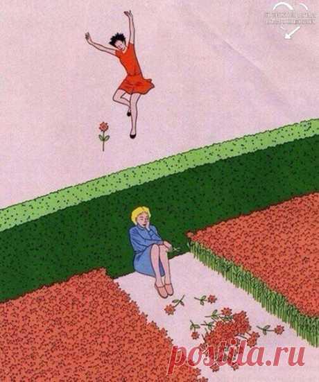 Разное восприятие счастья.