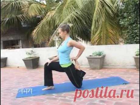 Hatha el yoga para los principiantes