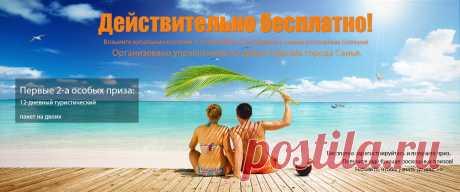 it is joyful to travel east paradise on holiday – Sanya