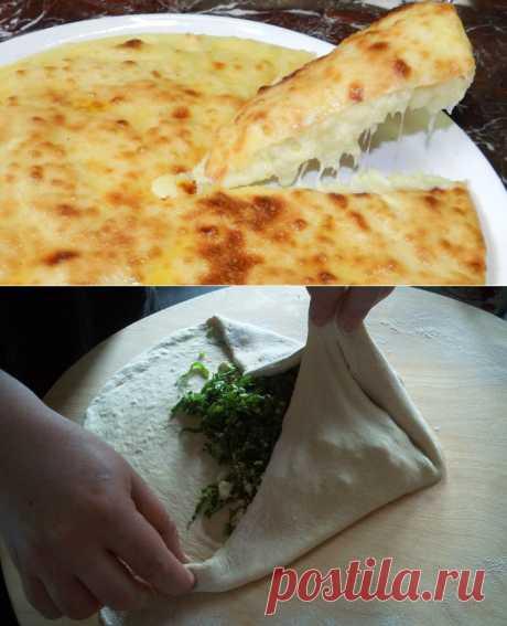 Осетинские пироги. Вкусные рецепты с сыром и свекольными листьями.