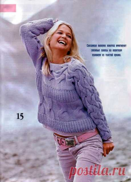 lilac jumper with large braids