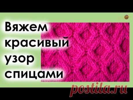 Вязаный свитер спицами с ажурной кокеткой от Ольги