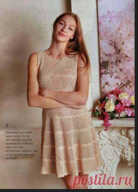"ЖУРНАЛ ""ВЯЖЕМ КРЮЧКОМ"" №11 2017.. | Knitting"