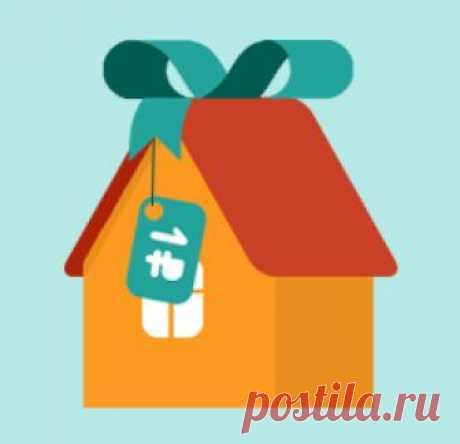 Сколько стоит оформление дарственной в 2018 году Оцениваем стоимость дарственной на квартиру, землю, участок, дом.