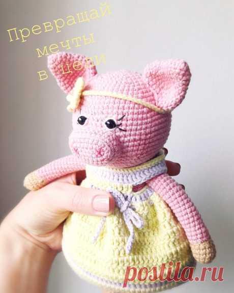 PDF Хрюшенька. FREE amigurumi crochet pattern. Бесплатный мастер-класс, схема и описание для вязания игрушки амигуруми крючком. Вяжем игрушки своими руками! Свинка, поросенок, pig, piglet, piggy, свинья, поросёнок, schwein, porco. #амигуруми #amigurumi #amigurumidoll #amigurumipattern #freepattern #freecrochetpatterns #crochetpattern #crochetdoll #crochettutorial #patternsforcrochet #вязание #вязаниекрючком #handmadedoll #рукоделие #ручнаяработа #pattern #tutorial #häkeln #amigurumis