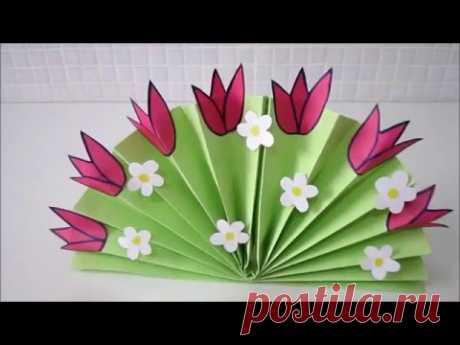 Букет цветов из цветной бумаги. Поделка с ребенком на день рождения или 8 марта.