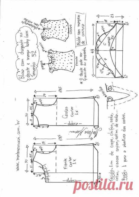 Простая выкройка блузы на каждый день (Шитье и крой) — Журнал Вдохновение Рукодельницы
