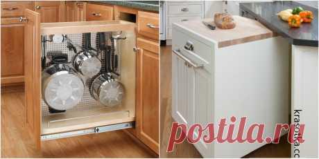 Восемь советов по организации пространства в кухонном шкафу. В ваших кухонных шкафах вы можете хранить большое количество вещей и кухонной утвари, если будете придерживаться определённых способов организации.