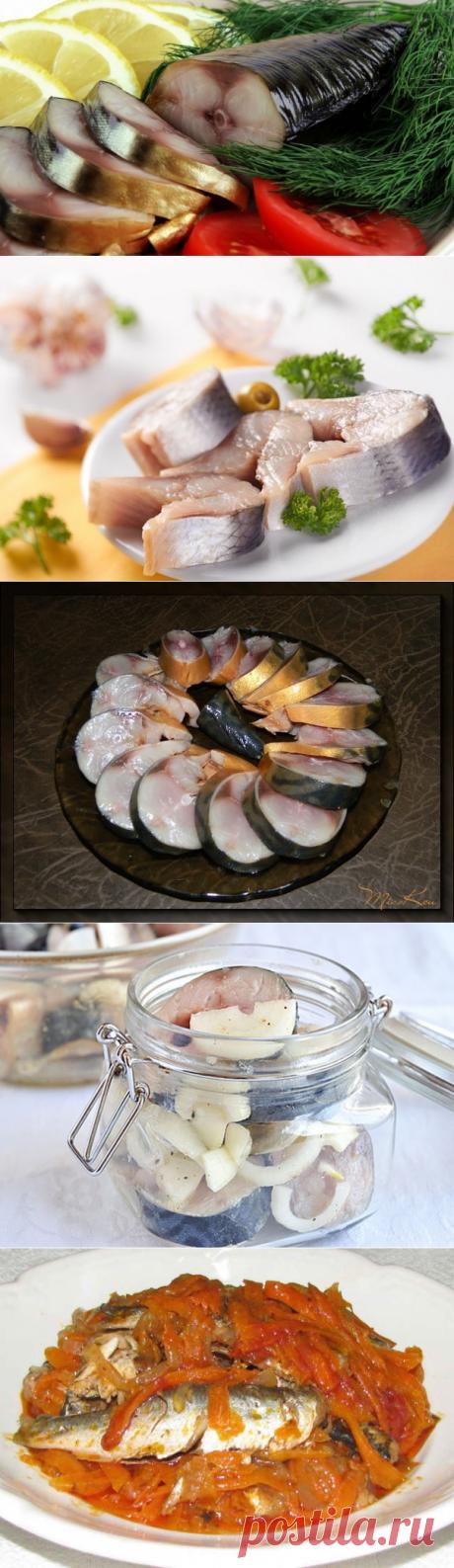 Солёная, маринованная, копчёная рыбка легко! Самые вкусные рецепты! — Вкусные рецепты