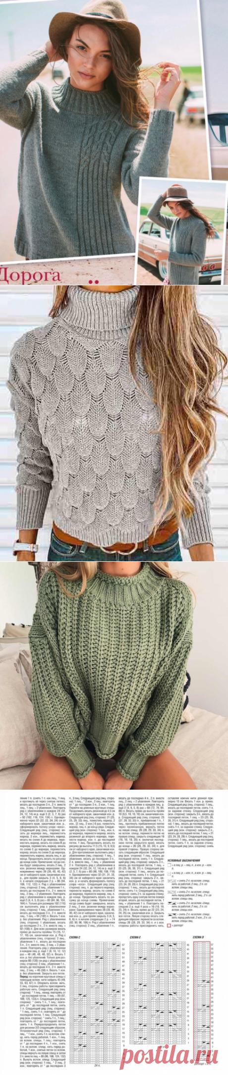 Три стильных свитера на осень   Вязаные истории   Яндекс Дзен