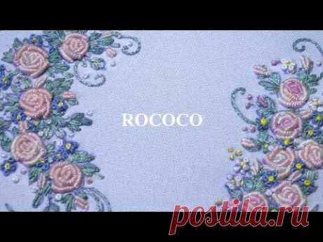 РОКОКО для начинающих \  ROCOCO for beginners