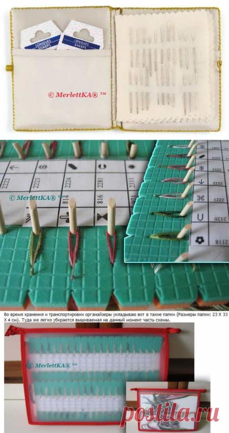 Органайзеры вышивальщиц (для иголок и ниток) ☆ своими руками