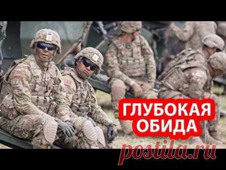 Россия и Китай обижают США в Африке - YouTube