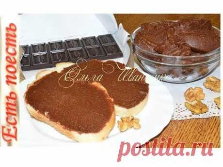 Шоколадно-ореховая паста - самая вкусная и натуральная