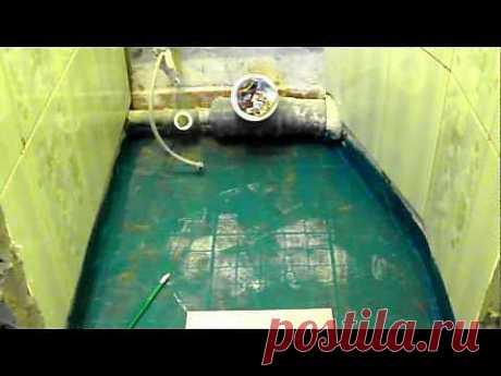 Туалет пол 1 - YouTube