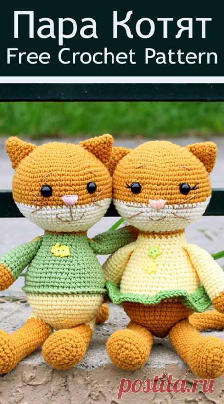 PDF Пара Котят крючком. FREE crochet pattern; Аmigurumi doll patterns. Амигуруми схемы и описания на русском. Вязаные игрушки и поделки своими руками  #amimore - котик, котёнок, кот, кошечка, кошка, котенок, cat, kitten, gato, gatito, gatinho, chat, minou, kitty, kätzchen. Amigurumi doll pattern free; amigurumi patterns; amigurumi crochet; amigurumi crochet patterns; amigurumi patterns free; amigurumi today.