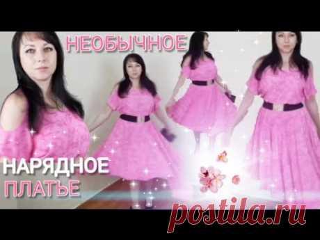 Шью очень простое платье без выкройки, с  интересными деталями.