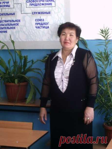 Айна Аманкулова