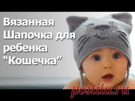 Вязанная Шапочка для ребенка Кошечка