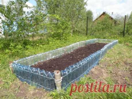 Ограждения из пластиковых бутылок - Садоводка
