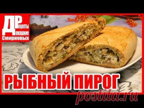 """Рыбный пирог, по мотивам финского """"калакукко""""!"""