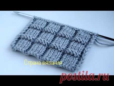 Узоры спицами. Простой узор. Knitting patterns. Simple pattern.
