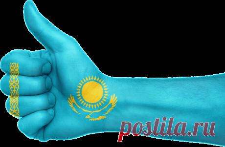 Как проверить, разрешен ли выезд из Казахстана? Сайт министерства юстиции Казахстана открыт для получения информации, кто из граждан с