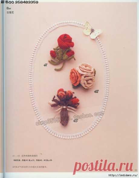 Asahi Original. Romantic Crochet, 2012 скачать.