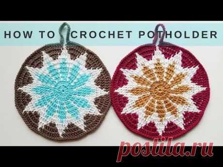 How to crochet potholder