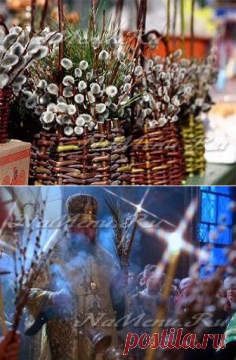 Вербное воскресенье 2016: служба в храме