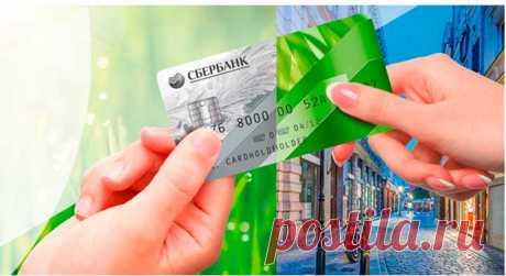 Как перевести деньги с карты на карту Сбербанка без комиссии: через онлайн Сбербанк, по номеру телефона и другие