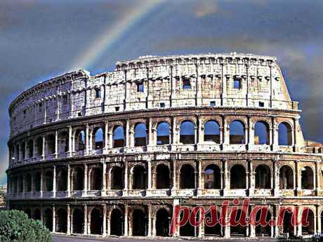 Интересные факты о Древнем Риме — Интересные факты